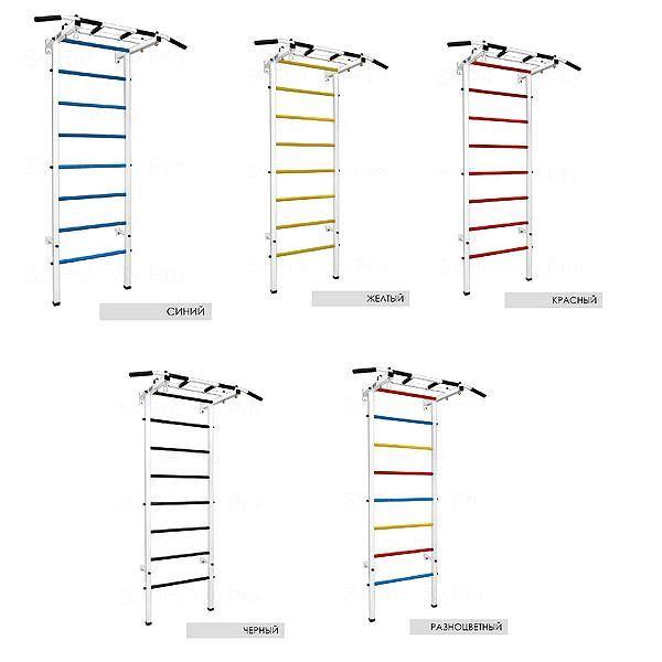 примеры возможных расцветок шведских стенок класса Pro, рисунок.